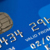 Visa Corporate Prepaid Debit Card Solution